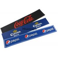 Buy cheap 3D Debossed Logo Beer Bar Mats Silicone Portable Personalised Beer Runners from wholesalers