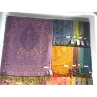 Buy cheap On sale unique design pashmina shawl--- 07B4 from wholesalers