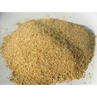 Buy cheap rice bran extract from wholesalers