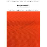 Buy cheap 75 Denier Polyester Warp Knitted Plain Cloth with 160cm in width from wholesalers