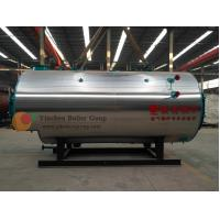 Buy cheap Oil And Gas Fired Hot Water Boiler for Office Buildings / Swimming Pool from wholesalers