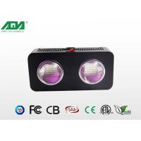 Buy cheap Cob Led Grow Light 300w Agriculture LED Lights With High PAR Value from wholesalers