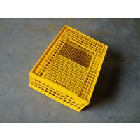 Buy cheap Chicken Transporting Crates Plastic Chicken Crates from wholesalers