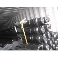 Buy cheap API 5DP GRADE E75/ X95/ S135/ G105 Drill Pipe for oilfield from wholesalers