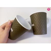 Buy cheap 8oz Diamond Shaped Ripple Wall Paper Cup Food Grade Printed from wholesalers