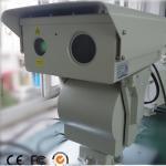 Buy cheap Long Range Security Camera / Long Distance Cctv Camera For Shrimp Farm Surveillance from wholesalers