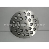 Buy cheap #10 Stainless steel Meat Grinder Cutting Plate with 8mm holes from wholesalers