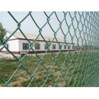 Buy cheap Anti Rust PVC Coated 6 Foot 9 Gauge Chain Link Fence For Slope Protection Project from wholesalers