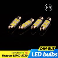 Buy cheap Canbus C5W Festoon LED Interior Car Light Bulbs 36mm 39mm 42mm 5050 SMD from wholesalers