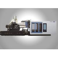 Buy cheap Professional Abs Injection Molding Machine , Plastic Box Making Machine  Low Noise from wholesalers