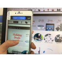 Buy cheap Live Photo Real Time Camera Translator Android System Smart Phone Type from wholesalers
