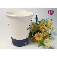 9oz Eco Friendly Paper Cups Takeaway Coffee Cups By Flexo Print / Height 96mm