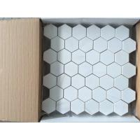 China Natural Stone White Marble Mosaic, New marble material Mosaic ,Mosaic Veneer,White Marble Mosaic,Marble Mosaic on sale