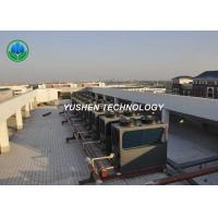 Buy cheap Water System Central Air Conditioner Heat Pump Two Joints Heating And Cooling from wholesalers