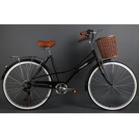 Wholesale Hi-ten steel black 26 inch OL elegant city bike for lady  with Shimano 7 speed with basket from china suppliers