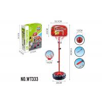 Buy cheap Portable 2 In 1 Magnetic Dart And Little Tikes Adjustable Basketball Hoop from wholesalers