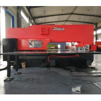 Buy cheap AMD-357 mechanical cnc punch press closed turret punching machine from wholesalers