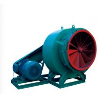 Buy cheap GW4-72 Series Heat Resisting Centrifugal blower for industry,calcining, smelting from wholesalers