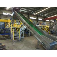 Buy cheap 500 Kg / H PE Packing Plastic Film Recycling Machine , PP Agricultural Plastic Sheeting Machine from wholesalers