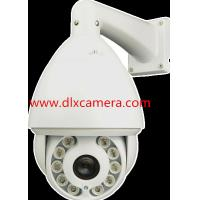 Buy cheap 2Mp 1080p IP PTZ High-speed IR Night-vision Dome Camera from wholesalers