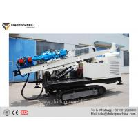 Buy cheap Drilling Depth 100m MiNi Sonic Drill  for Deeper Environmengal Investigation from wholesalers