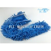 Buy cheap Microfiber Cloth For Car Tools , Microfiber Towels For Car And Windows Cleaning Magic Duster Mops from wholesalers