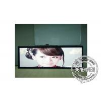 Buy cheap Shockproof 28.8inch Open Frame Train Bar Display 700cd / M2 Subway Digital Signage Gps Stretched Display from wholesalers