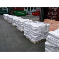 Buy cheap hardening accelerating admixture calcium formate for cement with competitive price from wholesalers