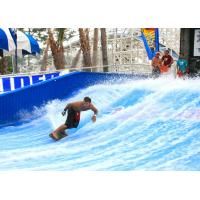 Buy cheap Aqua Play Flowrider Water Ride For Skateboarding Surfing Sport/ Fiberglass Water Slide from wholesalers
