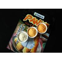 Buy cheap Salty White Japanese Panko Breadcrumbs Halal Listed For Chicken Nuggets from wholesalers