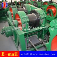 Buy cheap SPJ-300 large bore mill drilling rig water well drilling machine from wholesalers