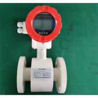 Buy cheap Electro Magnetic Dn 300 Pn 10 Magnetic Flow Transmitter For Liquid Caustic Soda from wholesalers