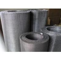 Buy cheap 4 7 8 16 Meshs 430 Stainless Steel Screen , Stainless Steel Woven Mesh from wholesalers