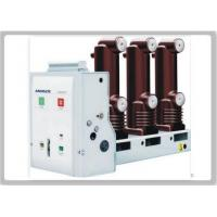 Buy cheap 12kv VMD3 MV VCB Lateral Fixed Type Vacuum Circuit Breaker For Compound Insulation Method from wholesalers