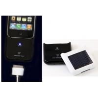 Buy cheap emergency universal solar powered battery USB charger for iphone from wholesalers