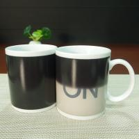 Buy cheap Partial Color Changing Coffee Mug ON/OFF High - White Ceramics from wholesalers