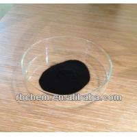 Buy cheap seaweed extract concentrate from wholesalers