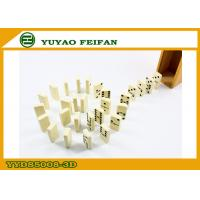 Buy cheap Unique Playing Childrens Dominoes Game Set with Slide Lid Board game from wholesalers