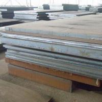 Buy cheap Low Alloy Steel Plates with 5 to 650mm Thickness and 1,500 to 4020mm Width from wholesalers
