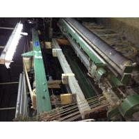 Buy cheap second hand rapier loom with dobby from wholesalers