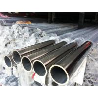 Buy cheap Mirror Polished Stainless Steel 304 Tube 316 Round Steel Pipe Length 6m from wholesalers