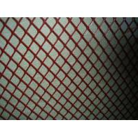 Buy cheap aluminum expanded mesh from wholesalers