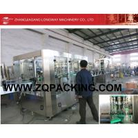 Buy cheap automatic carbonated water filling machine from wholesalers