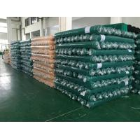 Wholesale Lightweight Hdpe Debris Construction Safety Netting from china suppliers