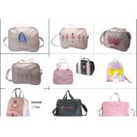 Buy cheap Dance Bags, Backpack from wholesalers
