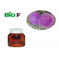 Buy cheap Sweet Organic Essential Oils Atractylis Extract Food Grade Flavor from wholesalers