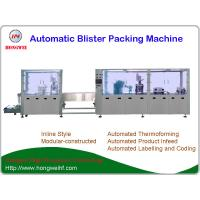 Buy cheap High Speed Automatic toothbrush blister packing machine from wholesalers
