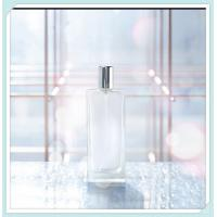 Buy cheap Flat Glass Essential Oil Spray Bottles Fine Mist Make Up Atomizer Container 50ml from wholesalers