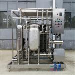 Buy cheap Stainless Steel UHT Sterilization Machine / High Sterlization Juice Pasteurizer Machine from wholesalers