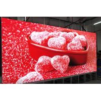 Buy cheap Large Led Display Board Small Pixel Pitch LED Screen Excellent Color Uniformity from wholesalers